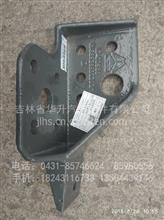 重汽豪沃A7/T7原厂右连接支架/WG9925930202