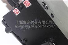 【5005010-C0300】东风天龙驾驶室油泵总成/5005010-C0300