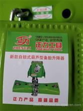 正力备胎架  配套专利产品