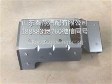 重汽曼MC07发动机隔热罩080V08120-5284/080V08120-5284