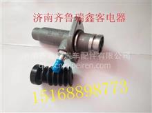 宇通客车离合器总泵ZK6731客车离合器总泵/宇通客车