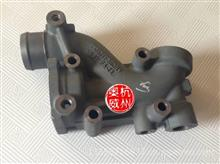 一汽解放小J6L大柴道依茨配件 节温器座 /1303011-56DR