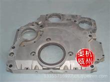 一汽解放J6大柴道依茨发动机齿轮室盖板/ 1002051-52DR