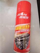 回天赛福特化油器清洗剂(经济型)/450ml