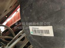 LG9704190349豪沃轻卡进气管/LG9704190349