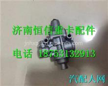 LG9700360002/4重汽豪沃HOWO轻卡配套调压阀/LG9700360002/4