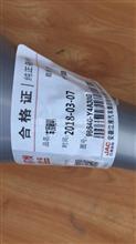 江淮货车格尔发亮剑A5K5K3系列原厂车顶气喇叭总成 /96640-Y4A30G