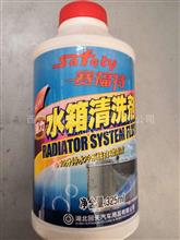 回天赛福特强力水箱清洗剂/325ml