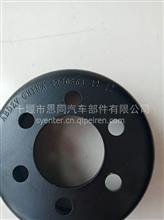 供应东风康明斯发动机6BT空调皮带轮 /C3973843
