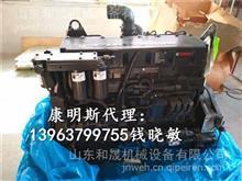 进口QSM11发动机总成  徐工旋挖钻机用QSM11总成 康明斯代理/二阶段 3阶段总成