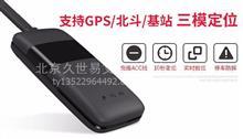 涿州汽车定位器安装固安车载gps定位系统安装