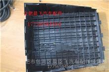 陕汽德龙电瓶箱盖蓄电池盖塑料双卡 DZ95189761020/陕汽重卡全车配件批发零售价格