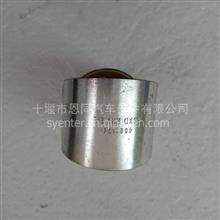 供应康明斯6BT发动机连杆衬套3901085 /3901085