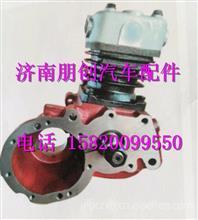 612600130043潍柴WD615空气压缩机/612600130043
