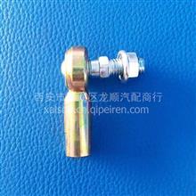 东风EQ153/1230/1290紫罗兰操纵机构球节(铁)/17N-03100-T