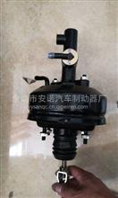 山东凯马真空助力器带离合器总泵总成/AN022