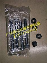 日本三菱6D24发动机连杆螺丝/螺母/6D24