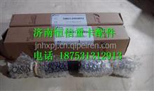 5801290892红岩杰狮C9发动机空气压缩机出水管/5801290892