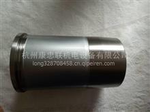 大宇发电机配件 P158180222缸套 65.01201-0312/65.01201-0312