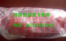 1300-131314红岩中冷器进气管/1300-131314