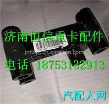 LG9704472015重汽豪沃轻卡HOWO轻卡方向机支架/LG9704472015