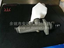 重汽豪沃离合器总泵/AN016