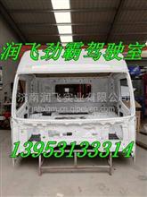 进口卡车配件,进口车配件厂家直销,进口配件批发,日野配件/13953133314