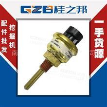 江苏力士德SC450勾机水位传感器85927-C1(86714A)/803504795