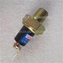 3832N3-010东风康明斯气压报警器/3832N3-010