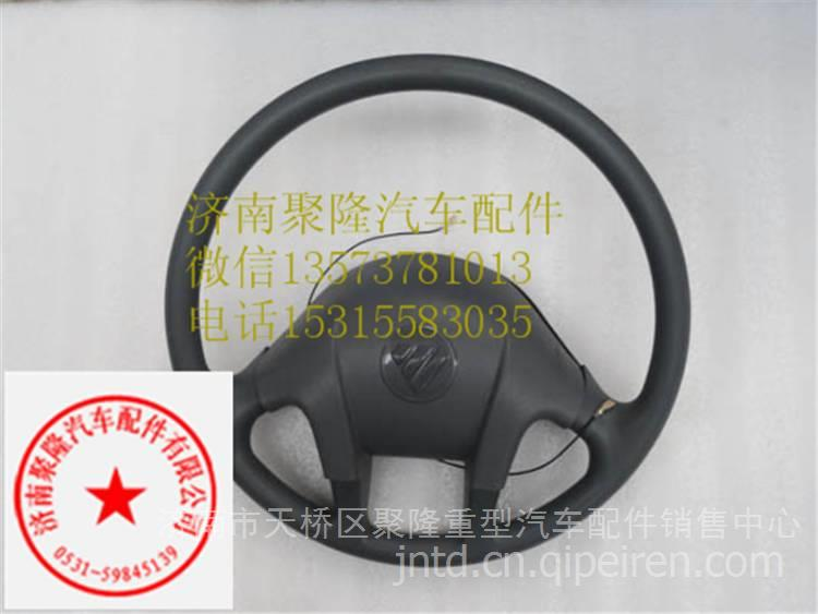 福田欧曼 欧曼 gtl/ 欧曼 etx 方向盘 纯正原厂配件h0342020001a0图片
