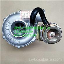 SJ44福田486 4D20福田483 JP40S涡轮增压器E048639000002