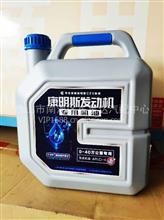 东风旗舰专用机油 康明斯ISZ13L CI-4蓝 15W/40-4L ;/CI-4蓝 15W/40-4L