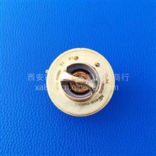 东风康明斯6BT210马力发动机EQ145/153紫罗兰节温器/1306R2-010-B2