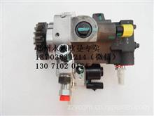 4327066歐曼福康高壓油泵歐曼康明斯電子泵轉子泵ISG大泵/福田康明斯配件專營