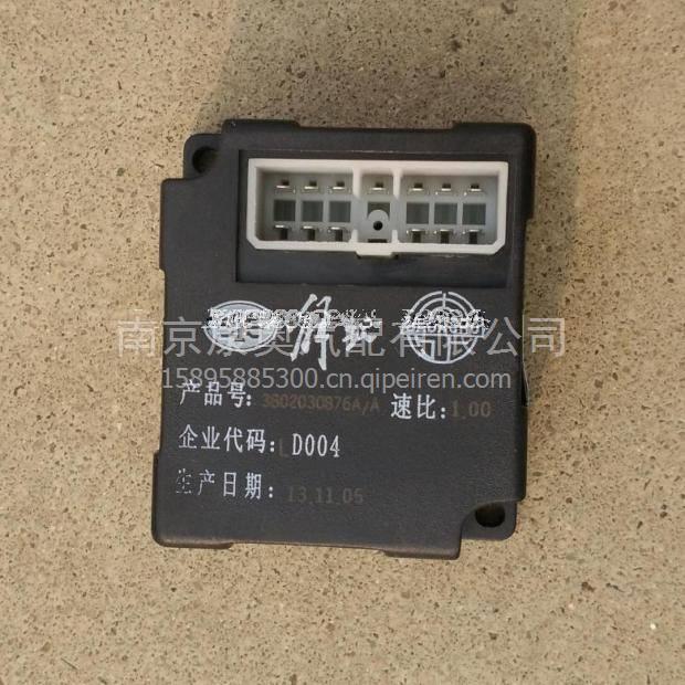解放j6,jh6配件转速传感器 3802030b76a