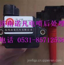 37.5D-05011南充天然气发动机点火线圈/ 37.5D-05011