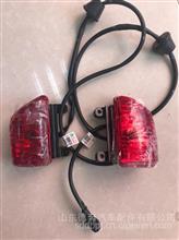 WG9925720006豪沃A7.T7后示廊灯,示高灯/WG9925720006右