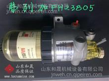 弗列加FH23805系列油水分离器【旋挖钻专用】/弗列加FH23805