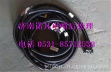 202V27120-0050重汽曼MC07发动机SCR线束/202V27120-0050