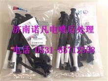 MY300-3705070玉柴天然气点火高压导线/MY300-3705070