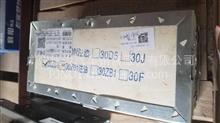 东风天龙13T/天龙转向节主销修理包/ZXJZXXLBA13T52