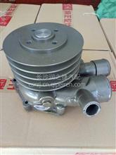 玉柴6105ZLQ水泵J3601/J3601-1307100D