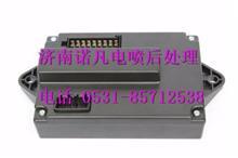 3738010-6K9虎V车身控制模块总成中央控制器/3738010-6K9