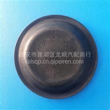 东风风神原厂EQ145/153前弹簧制动室皮膜(刹车皮膜)/3519G-045