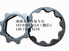 福田康明斯机油泵内转子5262899/福田康明斯发动机配件专营