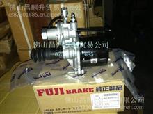 三菱日野实力五十铃离合器助力器90离合器分泵/642-03552