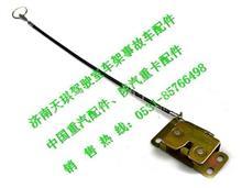 重汽豪沃A7左锁体总成/WG1664290016