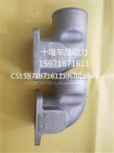 销售东风康明斯发动机6BT进气过渡管/4938405