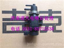 LS-D2000-110扬柴真空调节器电磁阀 1000295197 /  LS-D2000-110