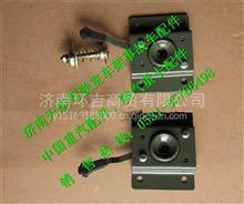 重汽豪沃A7左面罩锁/WG1664110027